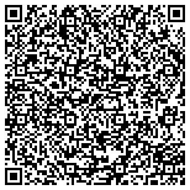 """QR-код с контактной информацией организации Арт-Салон """"Мануфактура"""""""