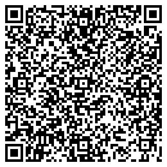 QR-код с контактной информацией организации ХИЩНИК