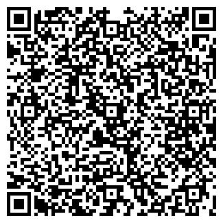 QR-код с контактной информацией организации КЛЁВЫЙ