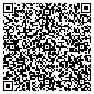 QR-код с контактной информацией организации ГОЛД-BEST