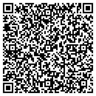 QR-код с контактной информацией организации ЮВЕЛИРНЫЙ САД