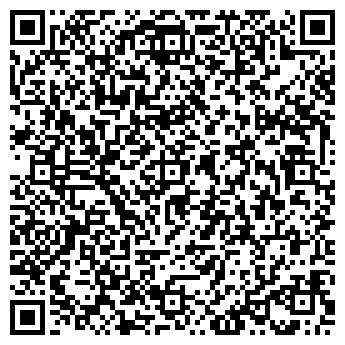 QR-код с контактной информацией организации СКЛ ТРЕЙД