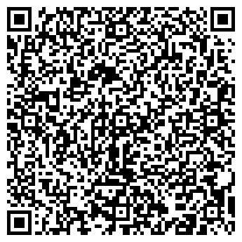 QR-код с контактной информацией организации ООО ФЛЕКСО-СЕРВИС