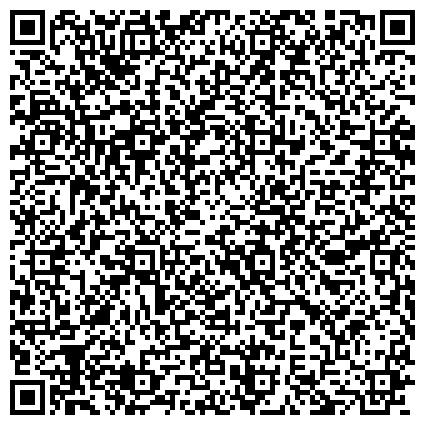 QR-код с контактной информацией организации «Врачи без границ»