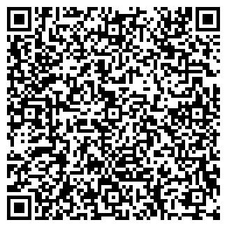 QR-код с контактной информацией организации РЕУТОВ