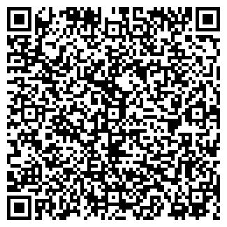 QR-код с контактной информацией организации АЛЬБУС МЕД