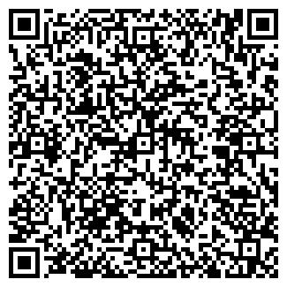 QR-код с контактной информацией организации СТОМЕД