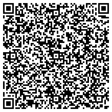 QR-код с контактной информацией организации «Читай-город» в Орехово-Зуево