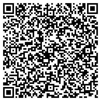 QR-код с контактной информацией организации ГРИГ
