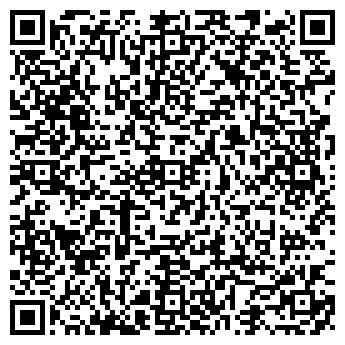 QR-код с контактной информацией организации СТРОЙКОНТИНЕНТ