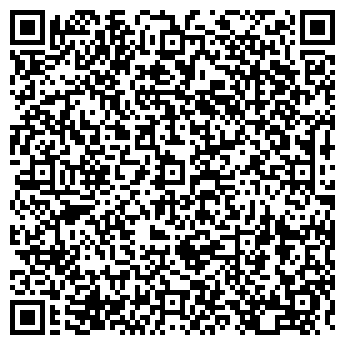 QR-код с контактной информацией организации СТРОИМ ДОМ ЗЕЛЁНЫЙ