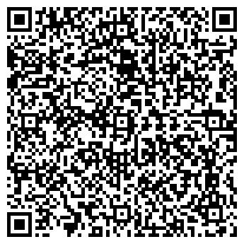 QR-код с контактной информацией организации ХОЗЯИН2000