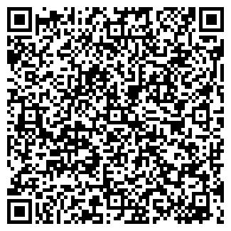 """QR-код с контактной информацией организации ООО """"Сударь-С"""""""