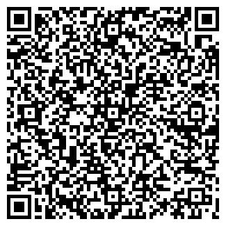 QR-код с контактной информацией организации ЗНАНИЕ
