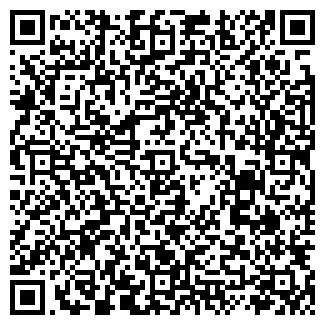 QR-код с контактной информацией организации АСП