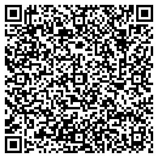 QR-код с контактной информацией организации ВЕСТСТРОЙ