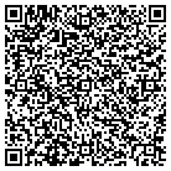 QR-код с контактной информацией организации РИНГО
