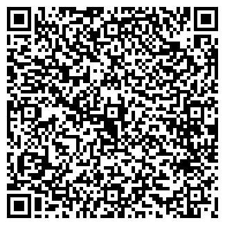 QR-код с контактной информацией организации АНТАМА
