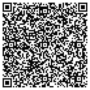 QR-код с контактной информацией организации ООО ПРОФХОЛОД