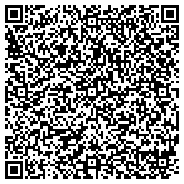 QR-код с контактной информацией организации ЗАО Филиал «Очаково» в г. Пензе