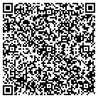 QR-код с контактной информацией организации ДИКАЯ РЕКА
