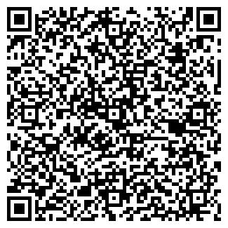 QR-код с контактной информацией организации РЫБАЛКА