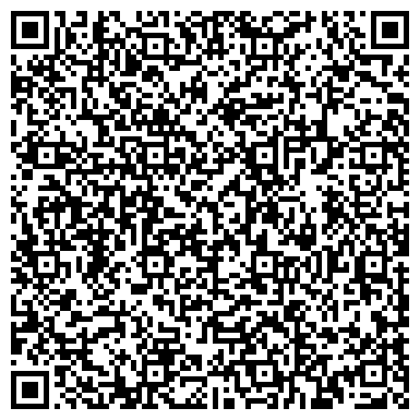 """QR-код с контактной информацией организации АНО Культурно-спортивный комплекс """"Кристалл"""""""
