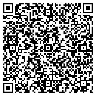 QR-код с контактной информацией организации ЛИЦЕЙ № 21