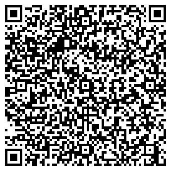 QR-код с контактной информацией организации ВУЛКАН-ПРАВЭКС, ООО