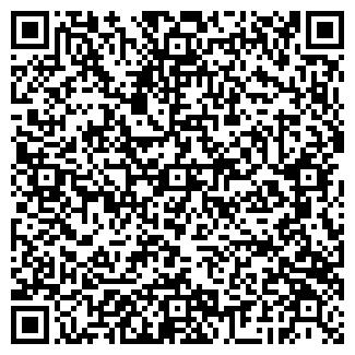 QR-код с контактной информацией организации САВАТЕКС, ООО