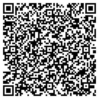 QR-код с контактной информацией организации ВЕДА, ООО