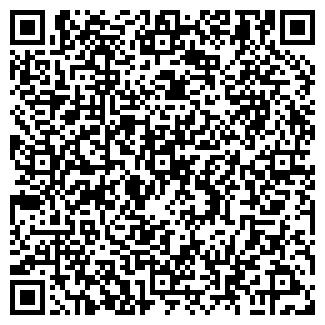 QR-код с контактной информацией организации КИАРМ-ЭСК, ООО