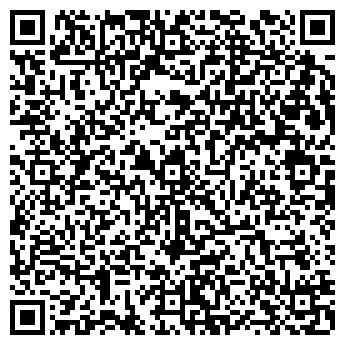 QR-код с контактной информацией организации ООО «SANTI»