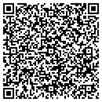 QR-код с контактной информацией организации ВИБРО-ЩИТ, ЗАО