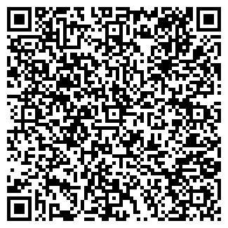 QR-код с контактной информацией организации СИНТЕК, ООО