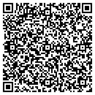 QR-код с контактной информацией организации ТРИГЛА, ООО