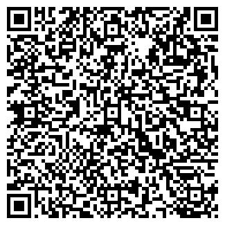 QR-код с контактной информацией организации ПИРОП ЛТД, ООО