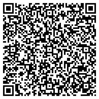 QR-код с контактной информацией организации ТЭРА, ЗАО