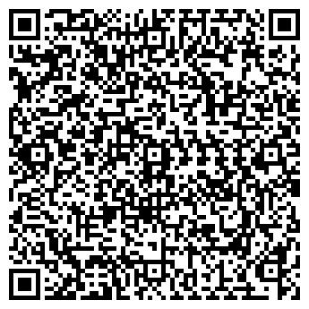QR-код с контактной информацией организации ЭКСИМКАРГОТРЕЙД