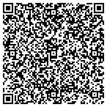 QR-код с контактной информацией организации ООО КРИСТАЛЛ, НПО
