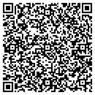QR-код с контактной информацией организации ВИФСТАЙЛ, ООО