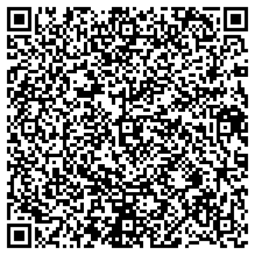 QR-код с контактной информацией организации ВИММ-БИЛЛЬ-ДАНН