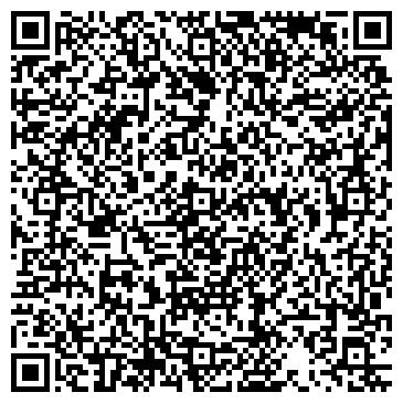 QR-код с контактной информацией организации ВОЛЧАНСКИЙ КОМБИНАТ ХЛЕБОПРОДУКТОВ, ЗАО