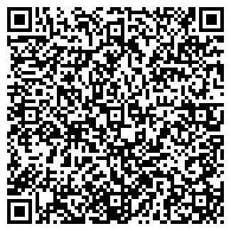 QR-код с контактной информацией организации ДРСУ 210