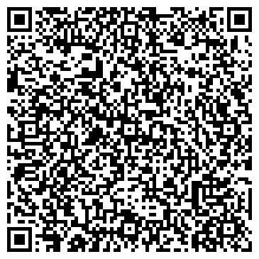 QR-код с контактной информацией организации ЛИСИЧАНСКИЙ ЗАВОД ЖБИ, КП