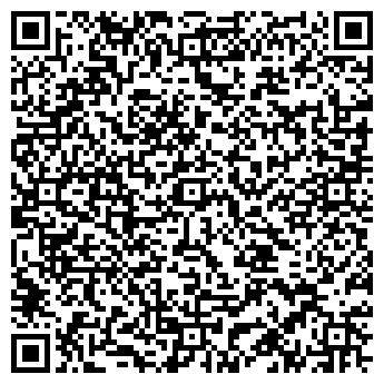 QR-код с контактной информацией организации ШКОЛА № 299