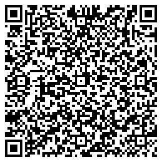 QR-код с контактной информацией организации ПОПОВА Е.В.