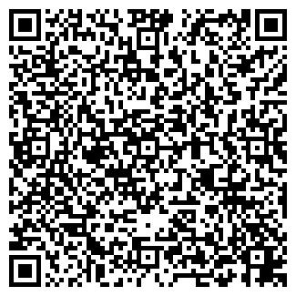 QR-код с контактной информацией организации ИСАКОВА Г.И.