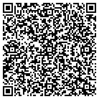 QR-код с контактной информацией организации ДЕ КОАФЮР