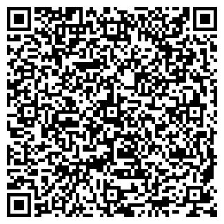 QR-код с контактной информацией организации ОАО РЕММАШ